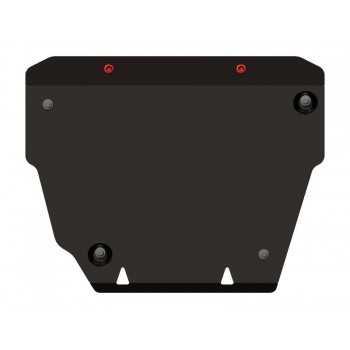 Blindage moteur acier Land Rover Evoque 2011-